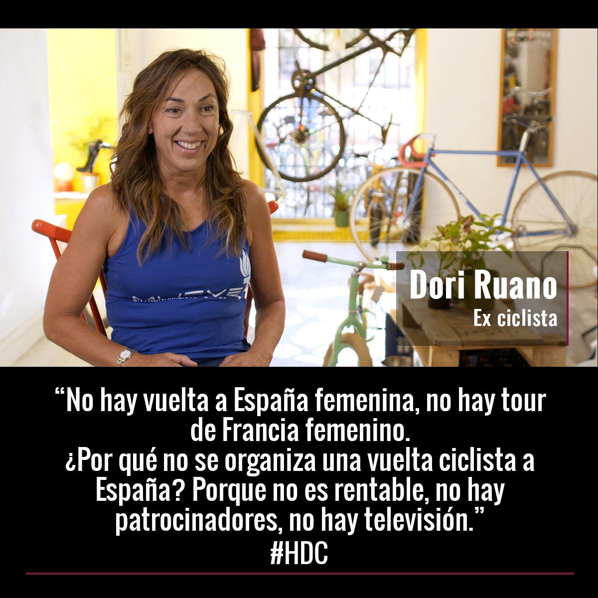 HDC_Promo_Frase_DoriRuano
